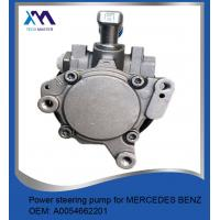 China Replacement Power Steer Pump A0054662201 Suspension Parts Mercedes w164 wholesale