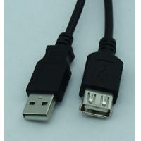 China Black USB2.0 AM To AF Extension Cable wholesale