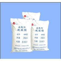China Natural Barium Sulphate on sale