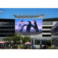 Quality DIP Full Color LED Display Screen for Commercial Advertising / Vedio / Picture for sale