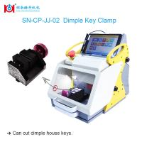 Buy cheap Good Feedback Original Dimple Key Cutting Machine CE Certificate from wholesalers