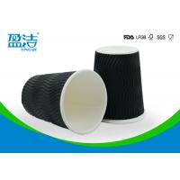 Buy cheap Ripple Type 300ml Vending Paper Cups No Smell With QC Random Inspection from wholesalers