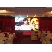 China Convenient Led Curtain Screen , Led Backdrop Screen Friendly Man Machine Communication wholesale