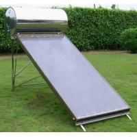 China flat plate solar energy water heater-cc wholesale