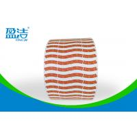 China 870mm Width Bamboo Pulp Foodgrade Paper Roll For  8 OZ Paper Cups wholesale