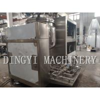 China High Viscosity Industrial Vacuum Mixer For Body Lotion , Cosmetics Cream wholesale