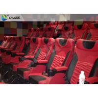 China High Definition 4D Cinema System With Safety Motion Chair 3D Stereo Movie wholesale