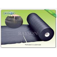 Buy cheap Ground Weed Control Fabric For Maintain The Temperature To Benefit Healthy Growth Weed Control from wholesalers
