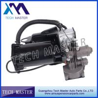China Land Rover Air Suspension Parts For Discovery 3 & 4 Air Compressor OEM LR045251 LR044360 wholesale