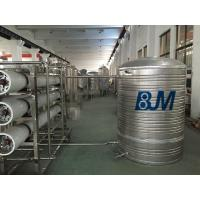 China Reverse Osmosis / Ultra Violet Rays Drinking Water Treatment Systems for Mineral Water on sale