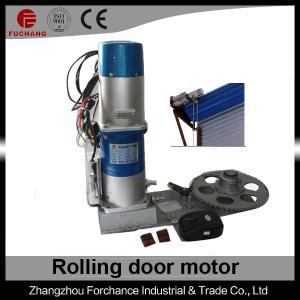 China DJM-1500-3P Automatic garage door opener wholesale