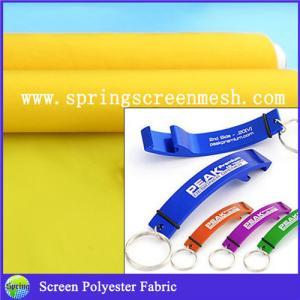 China Nylon Fabric/3d Printing/christmas curtain designs wholesale