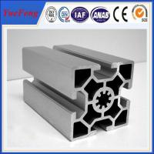 China Hot! aluminium fence/ horizontal slats design, aluminum extrusion t slot manufacturer wholesale