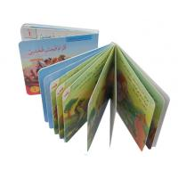 China 19 * 19cm 350gsm C1S glossy art paper Childrens Book Printing Service SGS-COC-007396 wholesale