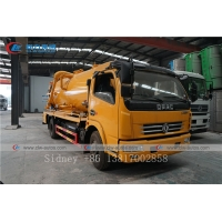 China Dongfeng 4X2 Duolika Sewer Suction and High Pressure Cleaning Truck wholesale