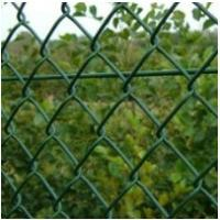 China Chain Link Fence - Chain Link Fence wholesale