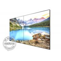 "China 4K Resolution 55"" Daisy Chain 3.5mm Bezel Digital Signage Video Wall, 700cd / m2 Big Screen Wall HDMI input wholesale"
