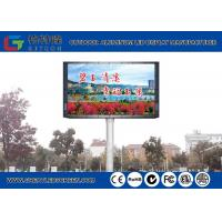 China One Pole Advertising Outdoor SMD LED Display, High Refresh Rate LED Billboard in Square for Commercial Advertisement wholesale