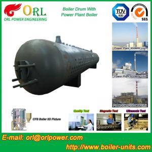 China 80 Ton Fire Tube Boiler Mud Drum Longitudinal Environment Friendly wholesale