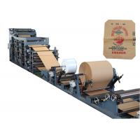 China Masonry Cement Kraft Paper Bag Machine Tube Forming And Bottom Pasting on sale