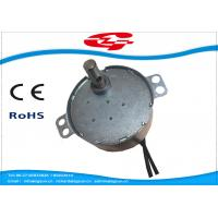 China High Frequency AC Synchron Electric Motors For Swing Fan OEM ODM Service wholesale