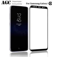 China Case Friendly 3D Anti Glare Glass Screen Protector For Samsung Galaxy Note 8 wholesale