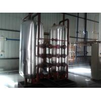 China Cryogenic Air Separation Plant Of Oxygen Manufacturing Plant With Skid Mount Type wholesale