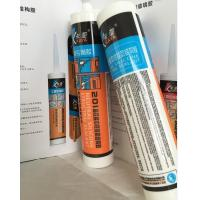 China High Performance Neutral Silicone Sealant Weather - Proof For Structure wholesale