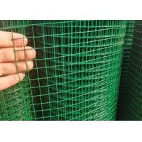 "China 0.7MM*3/4""*3/4""**1.5M*20M Green Pvc Welded Wire Mesh Used As Chick Mesh wholesale"