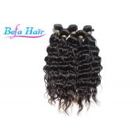 China Chocolate / Purple / Brown Black Women Human Hair Extensions French Curl Hair Wefts wholesale