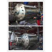 Quality Factory Price Mixing Tank,Agitation Vat,Agitator Barrel For Beneficiation for sale