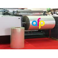 Quality Glossy / Matte Flexible Packaging Film SGS Approval BOPET Laminating Film for sale