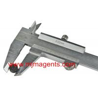 Buy cheap plastic Injection molded permanent magnet in tiny size product