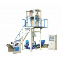 China Zhejiang Vinot Selling Low - Density Polyethylene Film Blowing Machine Multi Function Model No. SJ50 wholesale