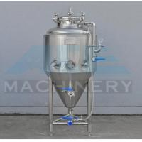 China Conical Stainless Steel Beer Fermenting System For Yellow Beer Used Fermentation Equipment wholesale