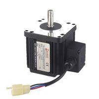 Buy cheap DC Brushless Motor without Hall from wholesalers