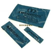 China Customized Damask Woven Clothing Labels / Woven Garment Tags High Density wholesale