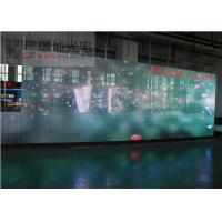 China 300Hz Large Viewing Angle Led Curtain Display Rear Access 9Kg / Cabinet wholesale