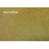 China Microfiber 550gsm Yellow 150cm Width 100% Polyester Small Chenille Fabric wholesale