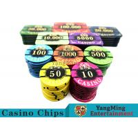 China Acrylic Casino Style Poker Chips Tough And Durable With ABS New Material wholesale
