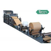 China PP Laminated / Un - Laminated Cement Bags Machine Length 1200mm wholesale