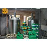 China Complete Beer Brewing System 300L Brew House With 50L Portable CIP Unit wholesale