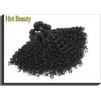 Buy cheap New Style Arrived Nigeria Funmi  Raw Virgin Cuticle Aligned Human Hair Long Last from wholesalers