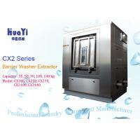 Large Capacity 100kg Industrial Cloth Washing Machine Automatic Control System