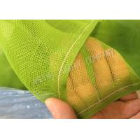 China Plastic 20m-100m Agricultural Insect Netting Pure Color For Anti Insect And Aphid wholesale