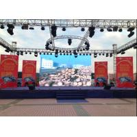 China P8 Video Outdoor Stage Led Screens Display High definition Super Slim , Ip65 Grade wholesale