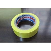 Quality 0.13mm adhesive PVC Electrical insulation tape flame retardant high temperature resistance for sale