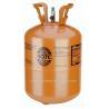 China refrigerant gas R407C wholesale