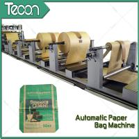 Quality Tube Machine of Kraft Paper Bag Production Line With 5 Paper Reel Racks for sale