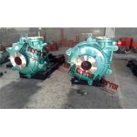 Buy cheap BT-ZJ AH(R) series Centrifugal Slurry Pump Woman AH style Slurry Pump with rubber lined for corrosive medium product